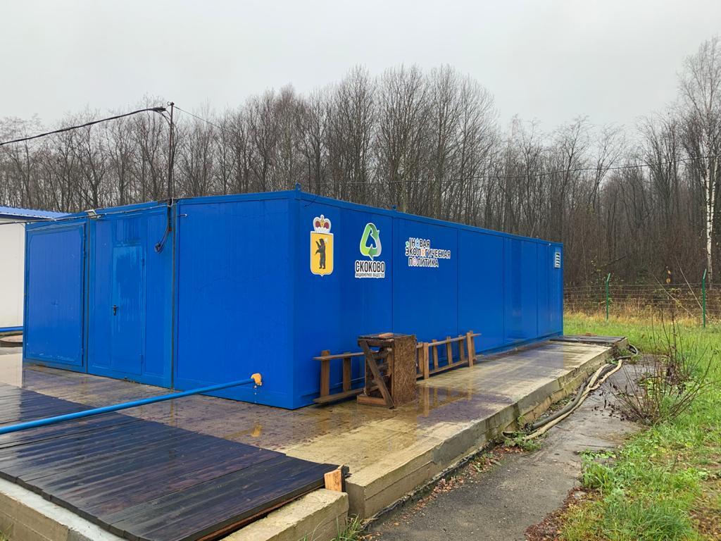 Новая станция очистки фильтрата на полигоне «Скоково» позволит удалять 99,9% загрязнителей