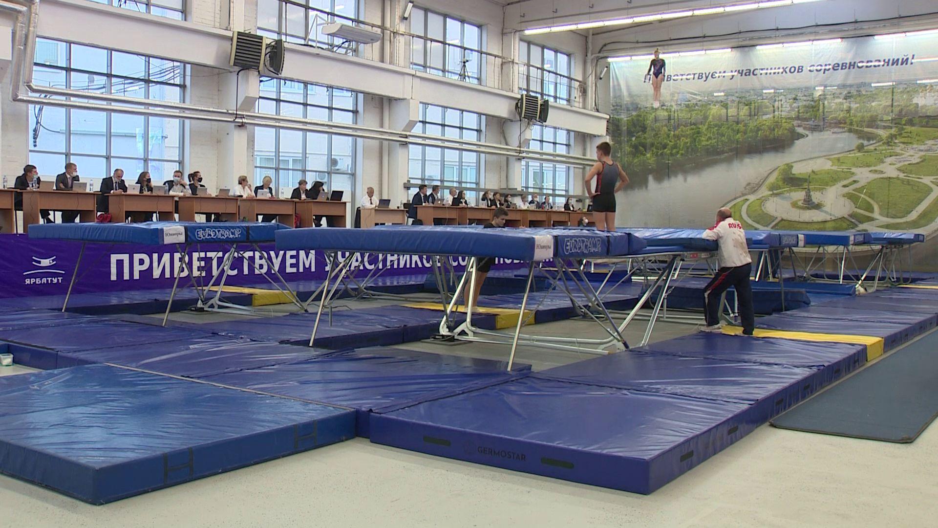 В Ярославле завершилось первенство России по прыжкам на батуте среди юниоров