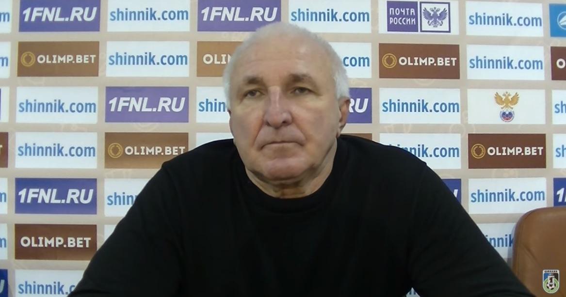 Главный тренер ярославского «Шинника» Александр Побегалов объявил об отставке