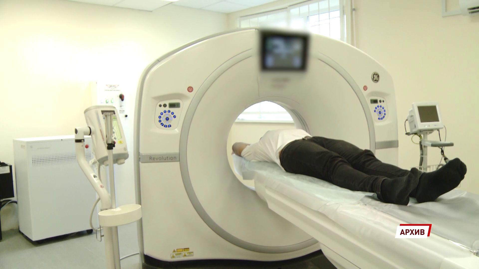 Прокуратура и ФАС заинтересовались ценами на компьютерную томографию в Ярославле