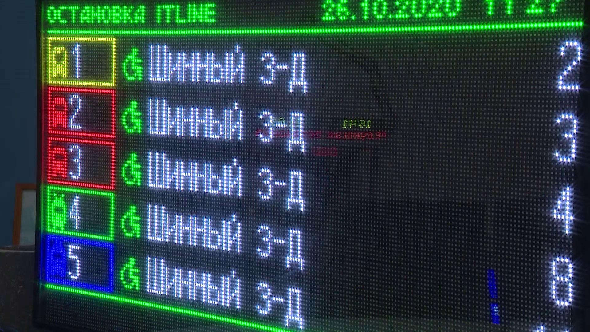 В Ярославле производят светодиодные табло