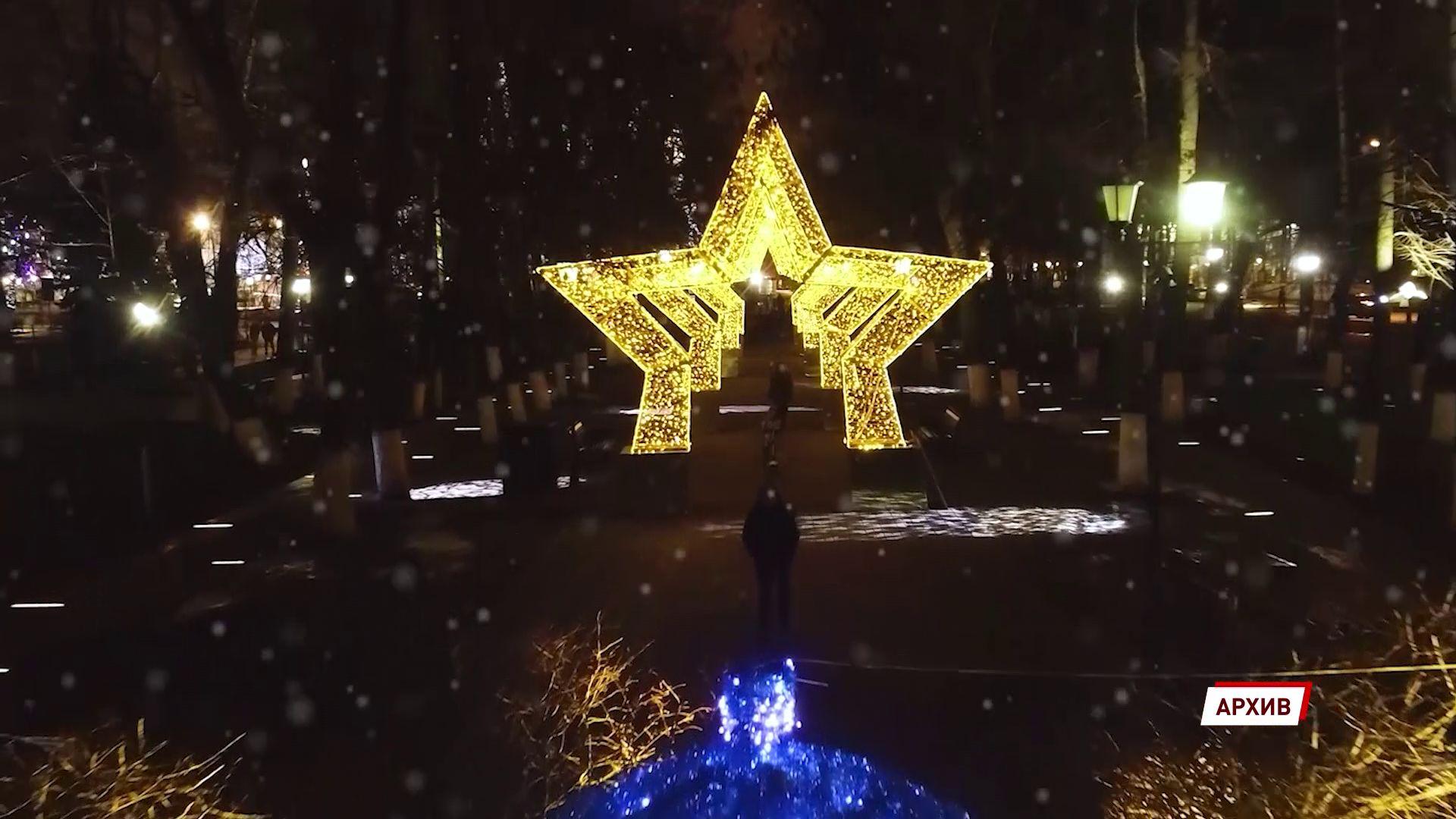50 километров гирлянд украсят новогодний Ярославль