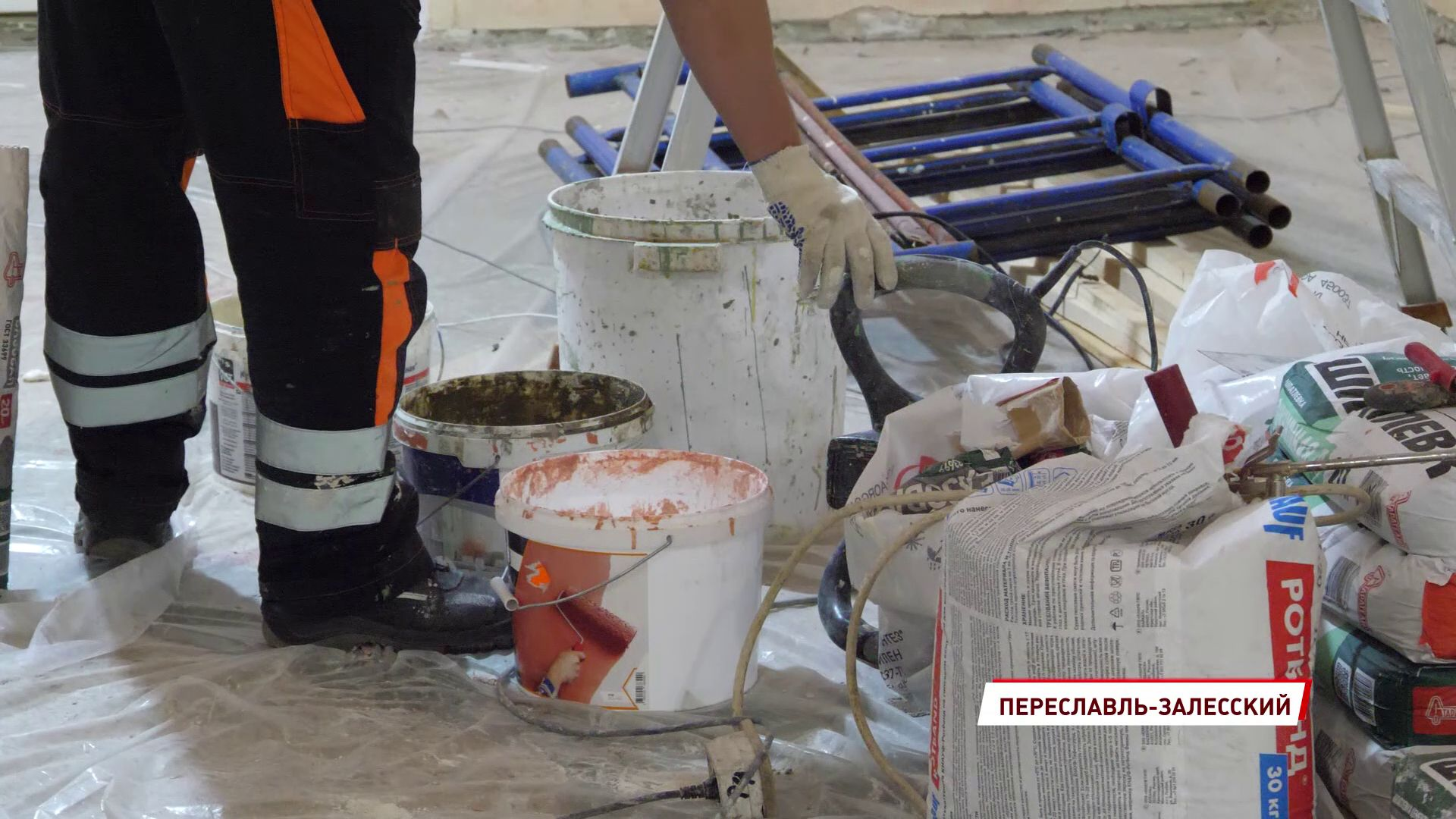 В поликлинике Переславской ЦРБ идет ремонт