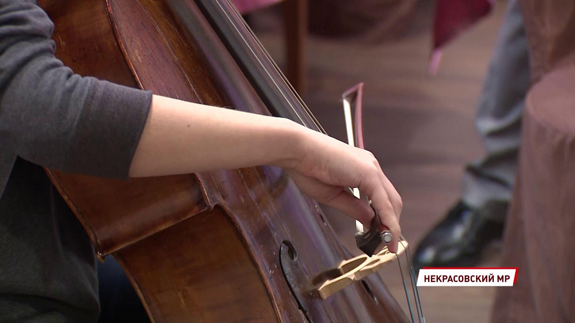 В Вятском проходит IV Международный музыкальный конкурс со звездными жюри