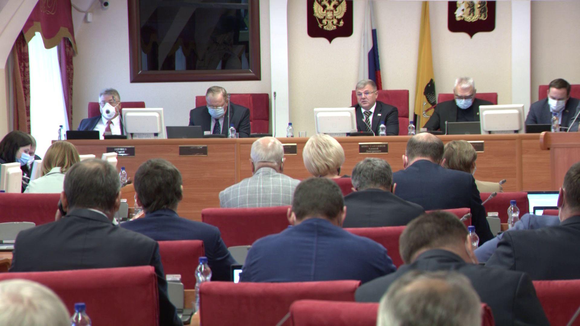 Депутаты Ярославской области обсудили изменения в региональном бюджете