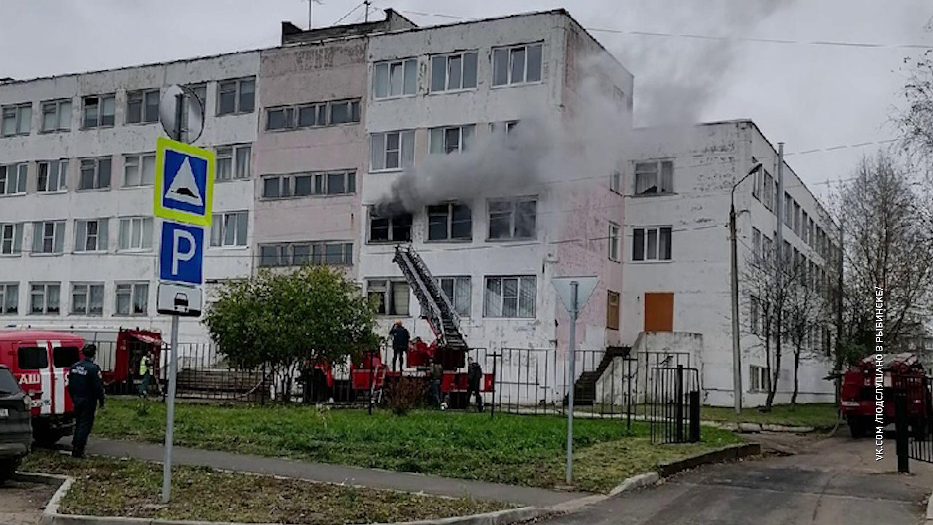 В Рыбинске загорелась школа