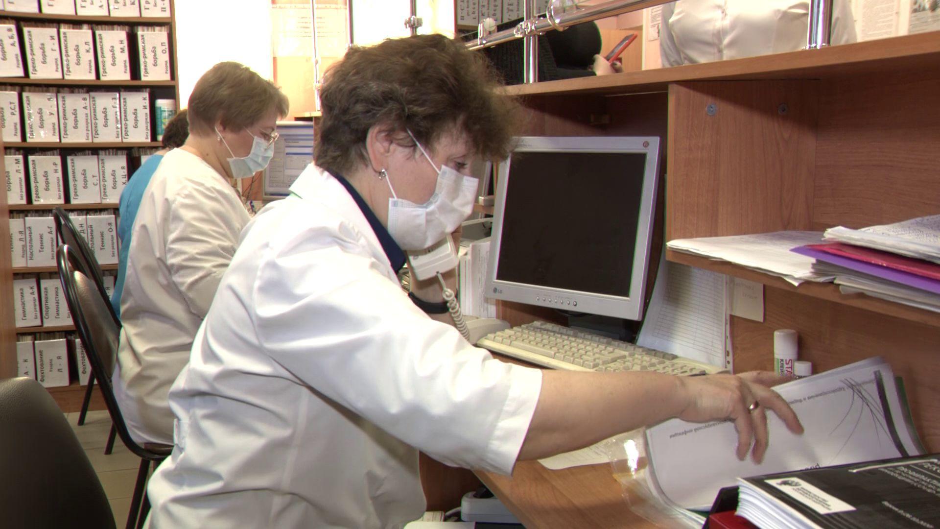 В регионе горячая линия по вопросам коронавируса приняла свыше 12 тысяч звонков