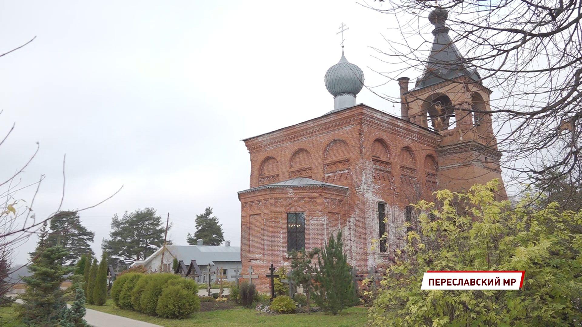 В Свято-Алексиевской пустыни поступила гуманитарная помощь