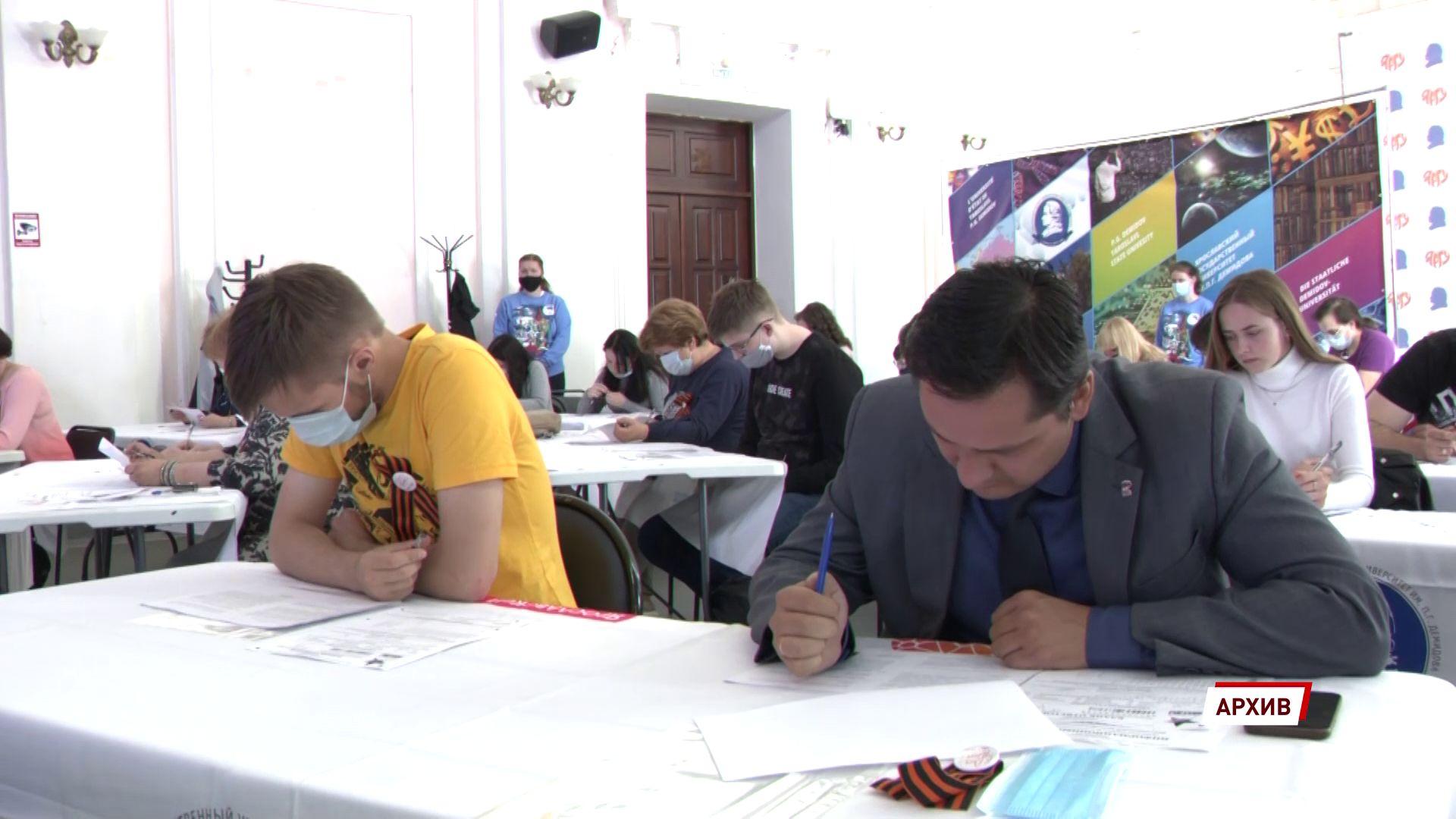 По всей России пройдет этнографический диктант