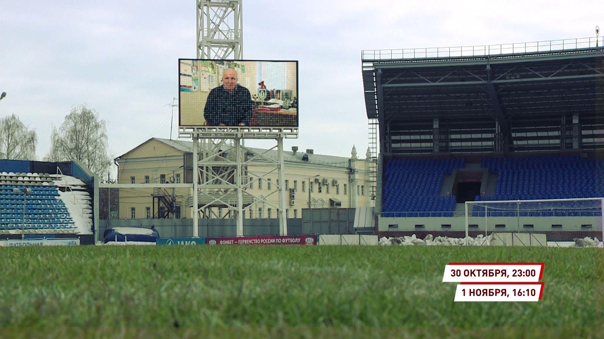 «Первый Ярославский» покажет в эфире фильм об Александре Побегалове