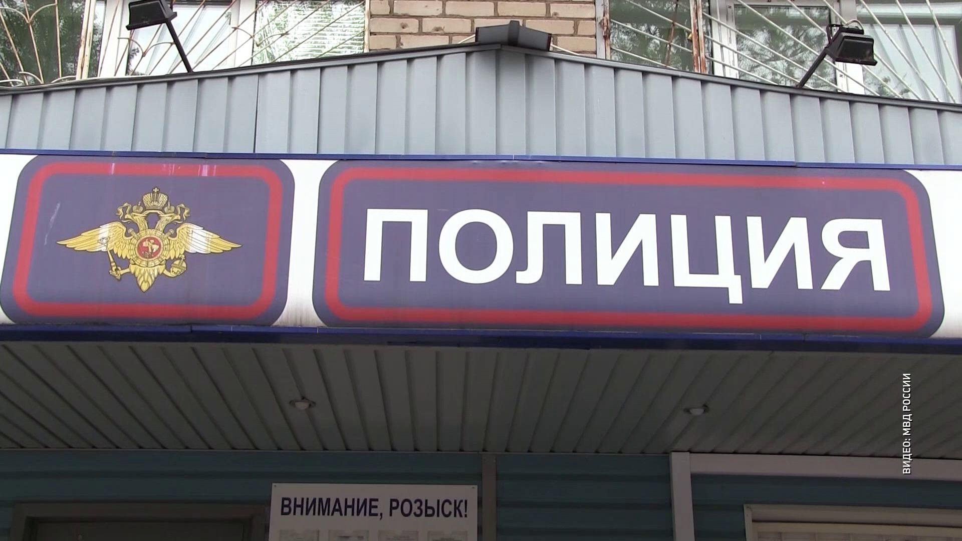 Ярославской пенсионерке вместо денег подложили банкноты банка приколов