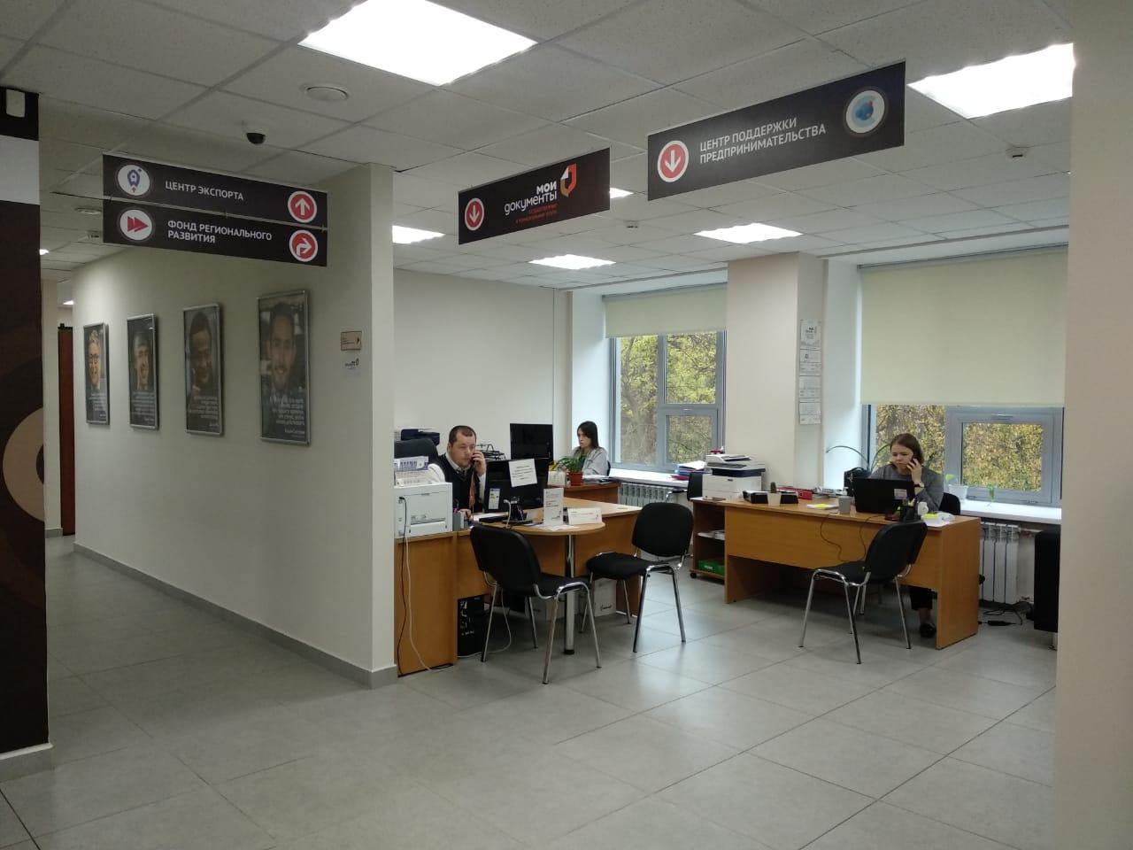 В Ярославской области «Мой бизнес» помогает предпринимателям сертифицировать продукцию и услуги