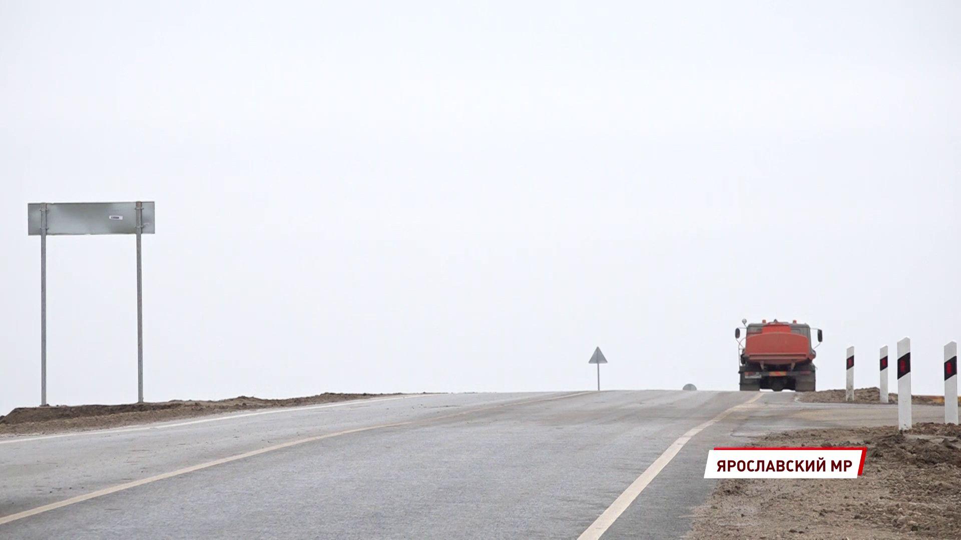В Ярославском районе приняли последнюю отремонтированную в этом сезоне дорогу