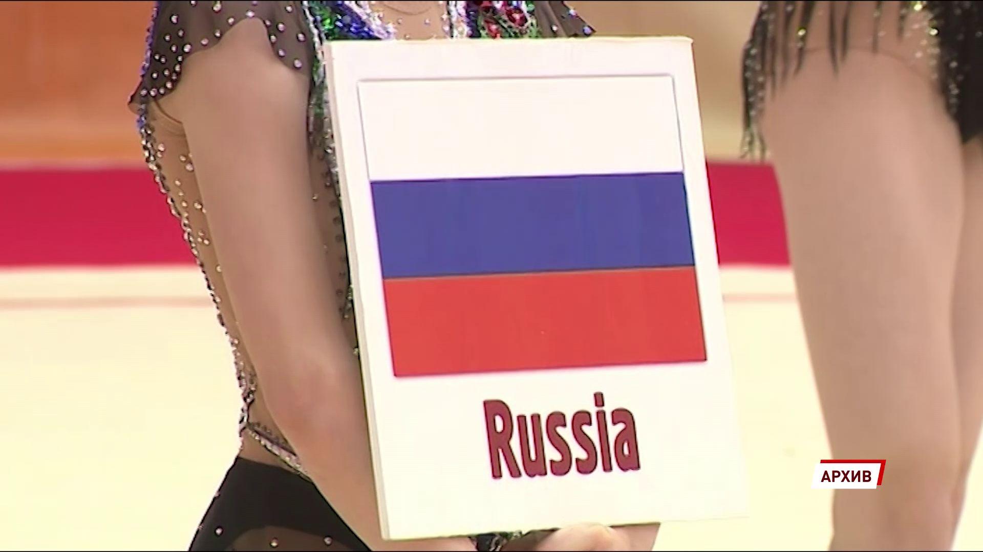 В Ярославле стартовали Всероссийские соревнования по художественной гимнастике
