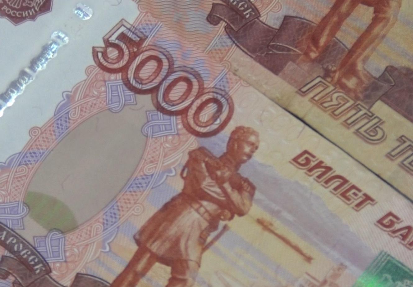 Жители Петербурга, сбывавшие в Ярославле поддельные деньги, пойдут под суд