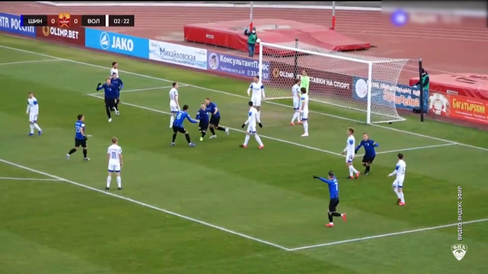 «Шинник» выиграл у астраханского «Волгаря» в матче чемпионата ФНЛ
