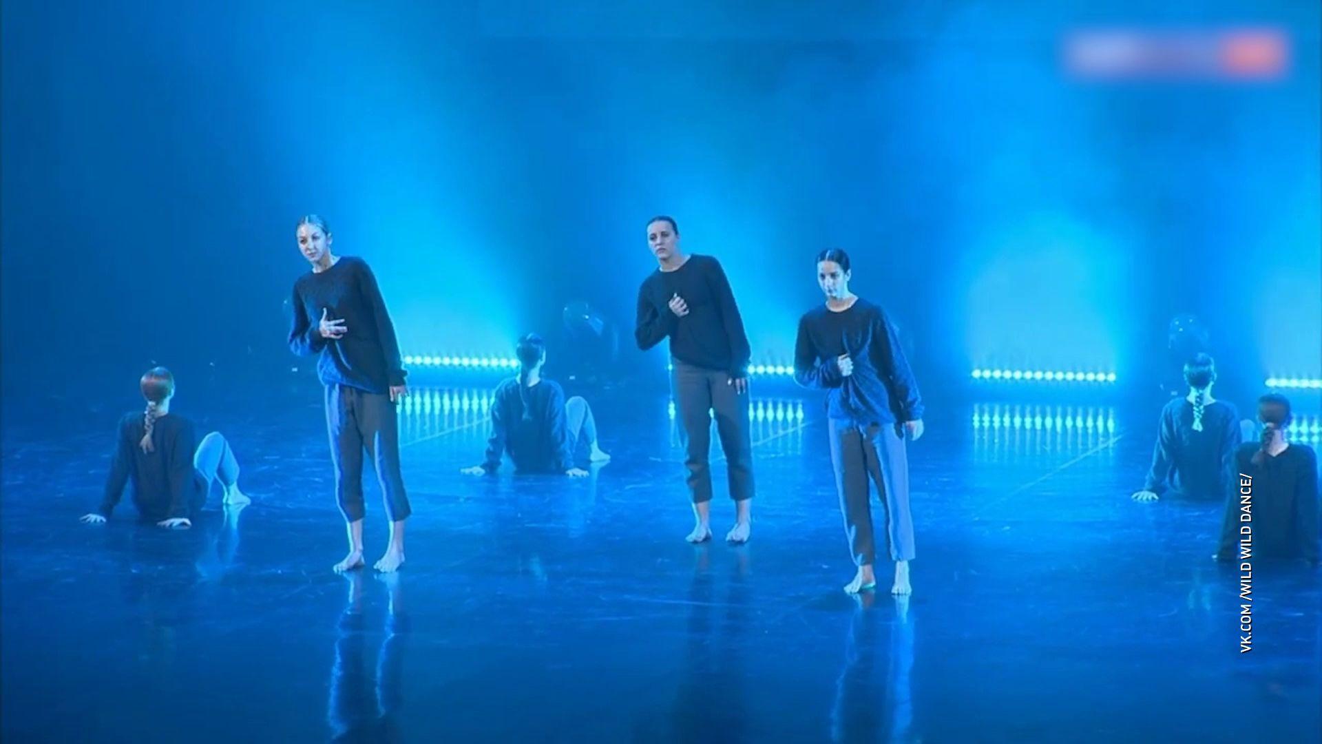 В Ярославле завершился танцевальный фестиваль «Wild wild dance»
