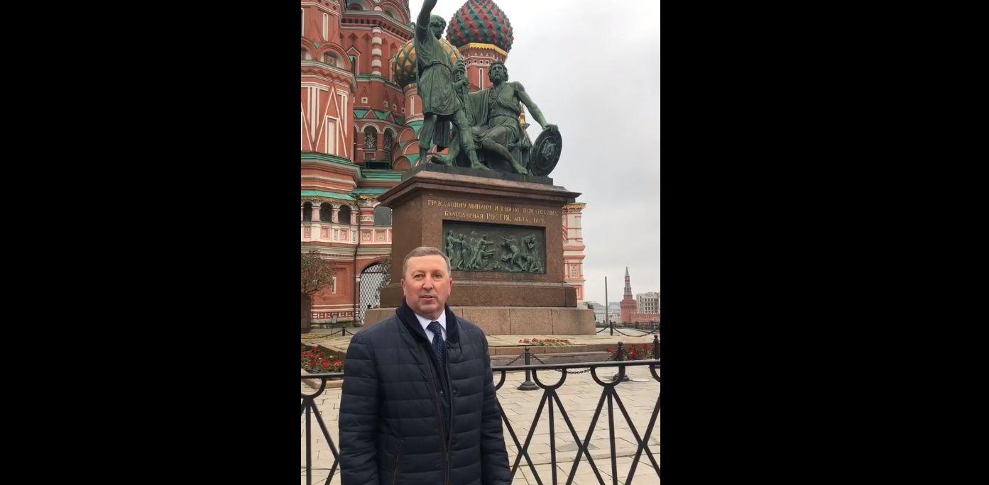 Сергей Березкин: «Я испытываю особое волнение и гордость»