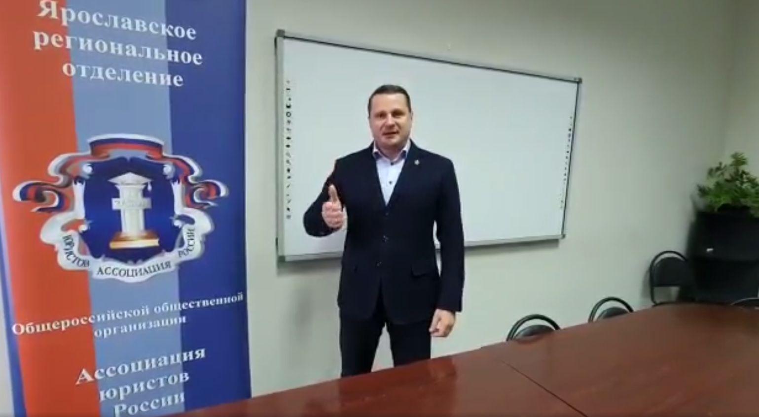 Артем Иванчин напомнил, почему День народного единства значим для ярославцев