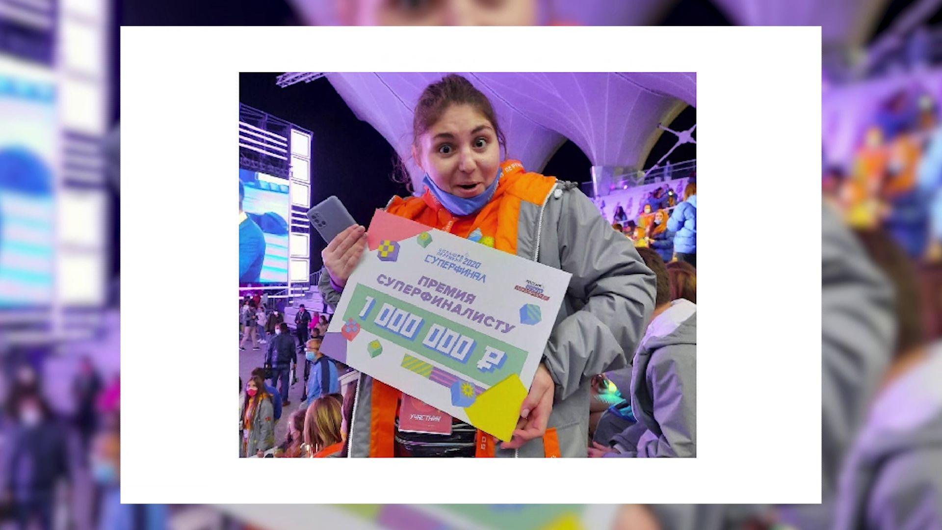 Ярославские школьницы получили по одному миллиону рублей за победу в конкурсе