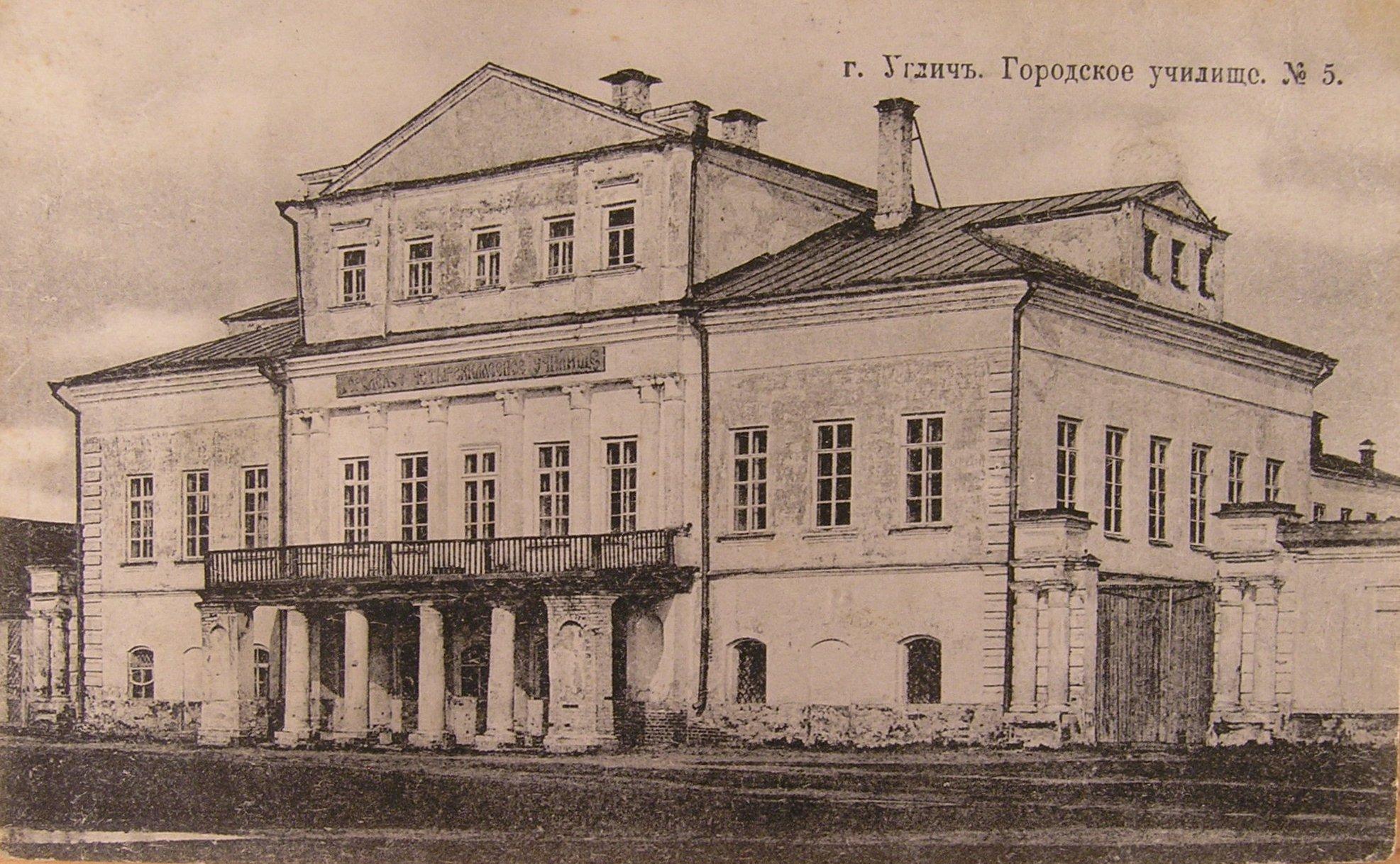 В Угличе провели работы по сохранению главного дома усадьбы Зимин двор