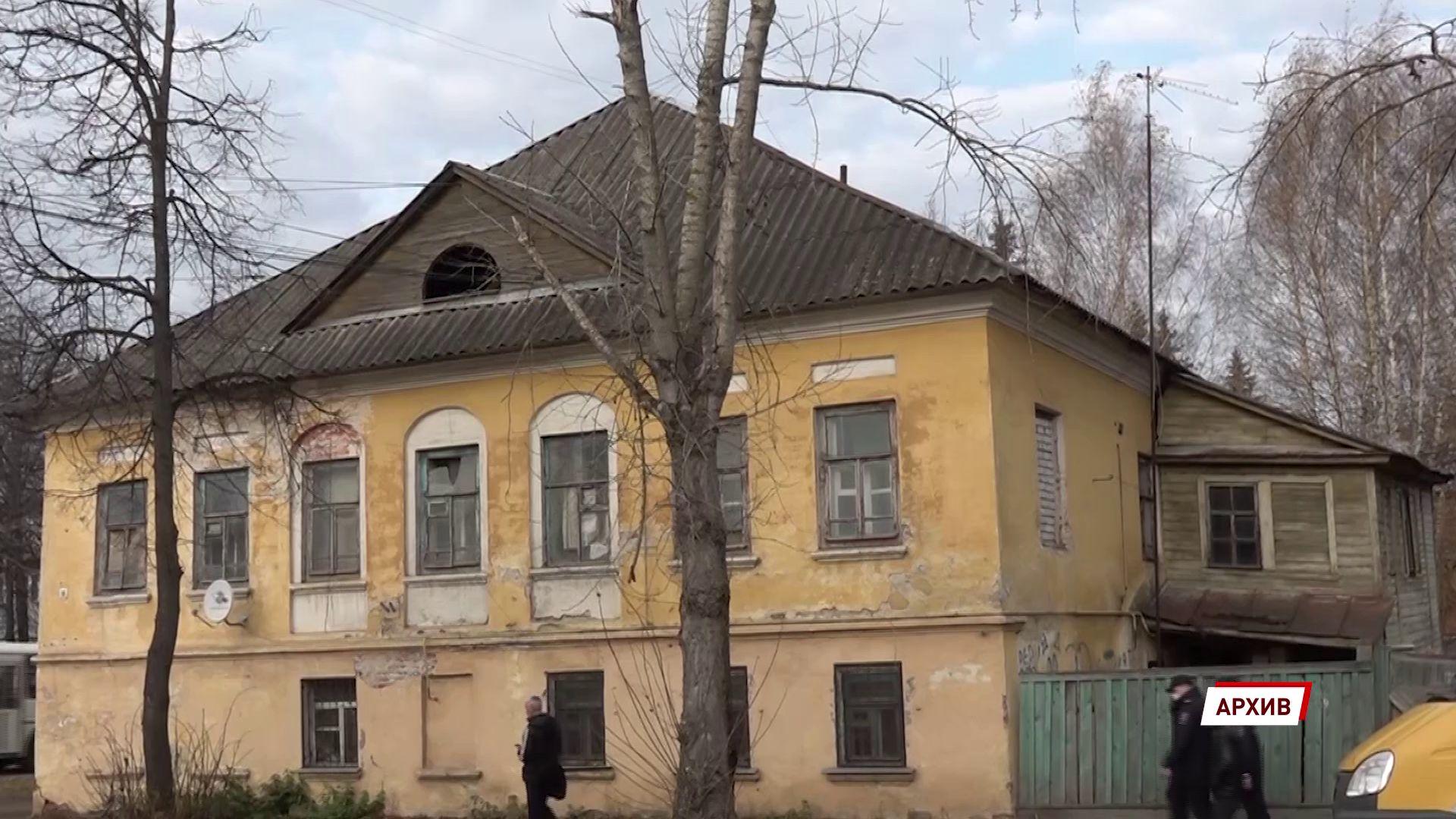 Ярославна предстанет перед судом за фиктивную постановку на учет иностранцев