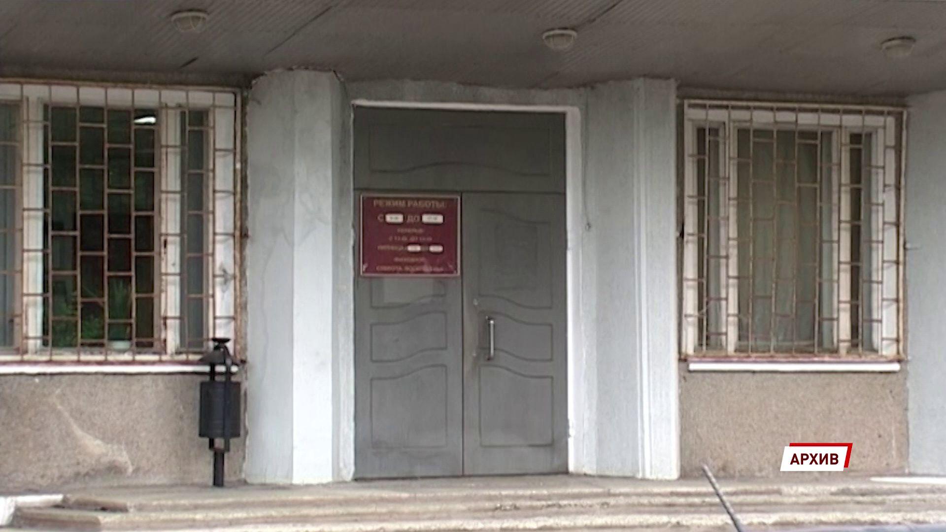В Рыбинске вынесен приговор по делу о мошенничестве в сфере туризма