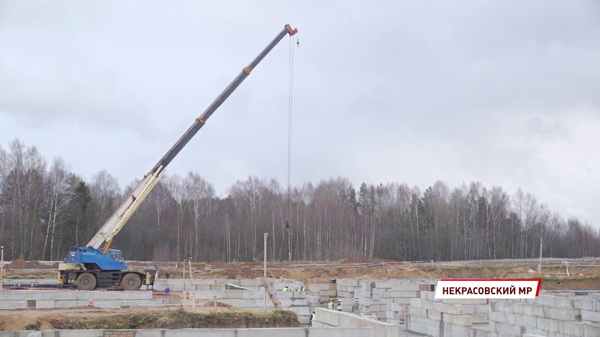 В Некрасовском районе заложили фундамент спального корпуса для ветеранов