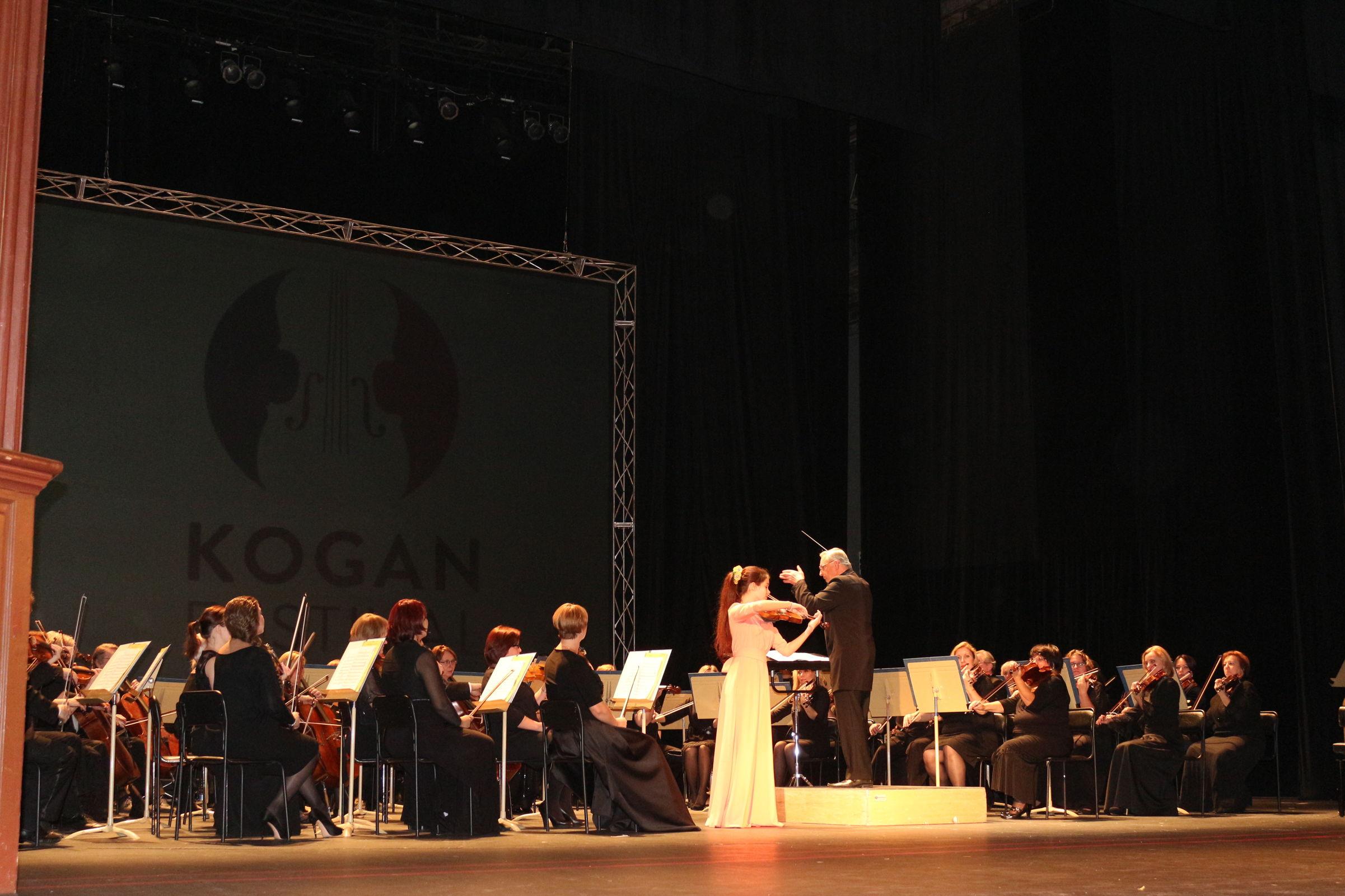 В Ярославской государственной филармонии проходит VII международный музыкальный «Коган-фестиваль»