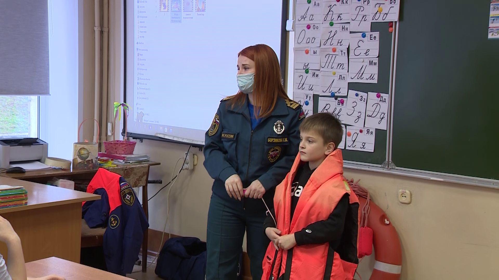 Сотрудники ГИМС рассказали детям, как не стать жертвой тонкого льда