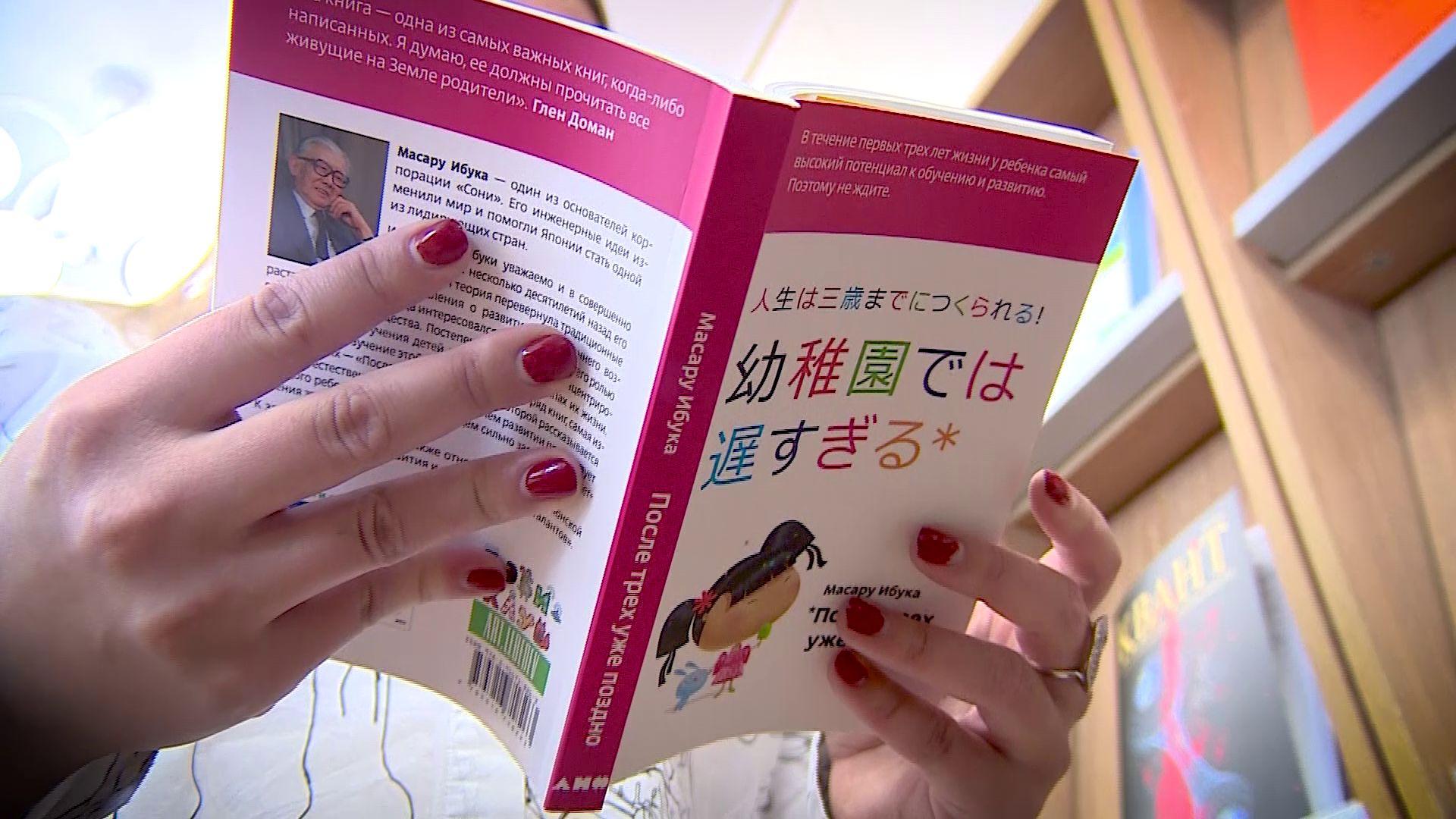 Утреннее шоу «Овсянка» от 06.11.20: рассказываем об итальянских свадебных сундуках и читаем книги о воспитании детей