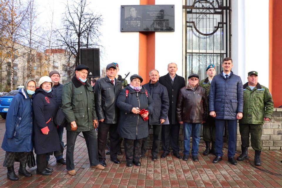 В Ярославле торжественно открыли мемориальную доску Федору Толбухину