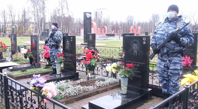 В Ярославле почтили память сотрудников органов, погибших при исполнении