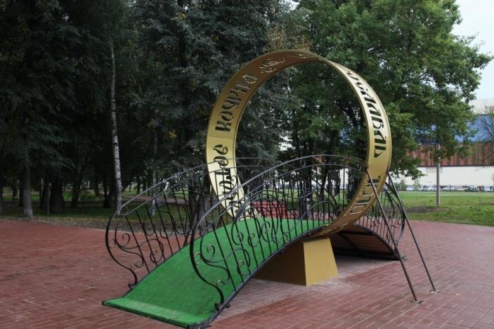 В парке в центре Ярославля прохожие обнаружили тело мужчины