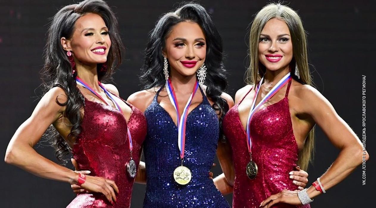 Ярославцы завоевали семь медалей чемпионата России по бодибилдингу