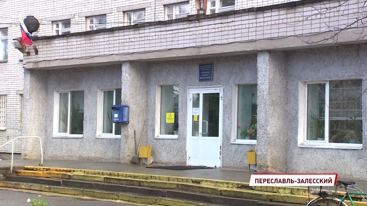 В Переславле скоро запустят отделение для инфекционных больных