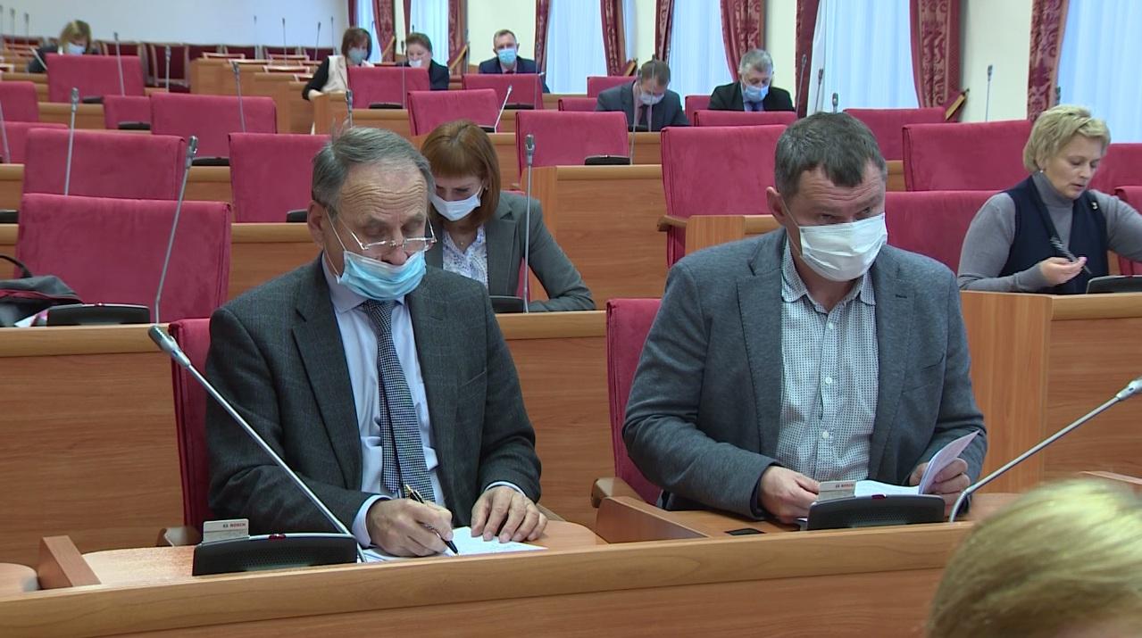 В Ярославле обсудили областной бюджет на 2021 год и на плановый период 2022 и 2023 годов