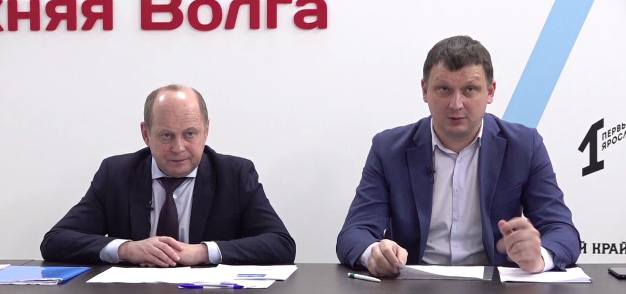 По 4,5 миллиарда рублей дополнительно: в Ярославской области прошли публичные слушания по проекту регионального бюджета