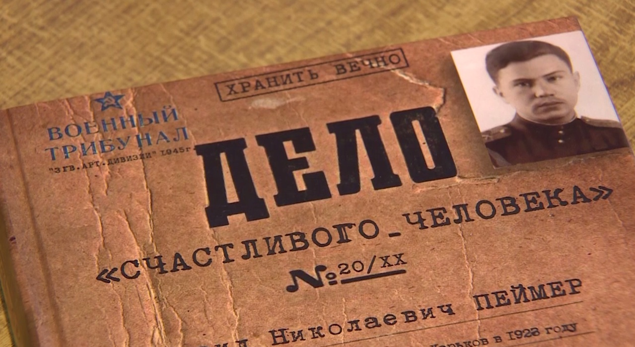 На покупку жилья ветеранам Великой Отечественной войны выделили 14,5 миллионов рублей