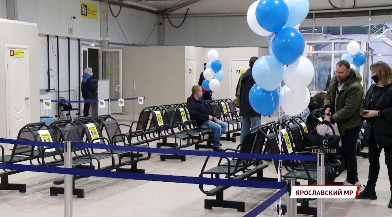 В аэропорту «Туношна» открыли новый зал вылета