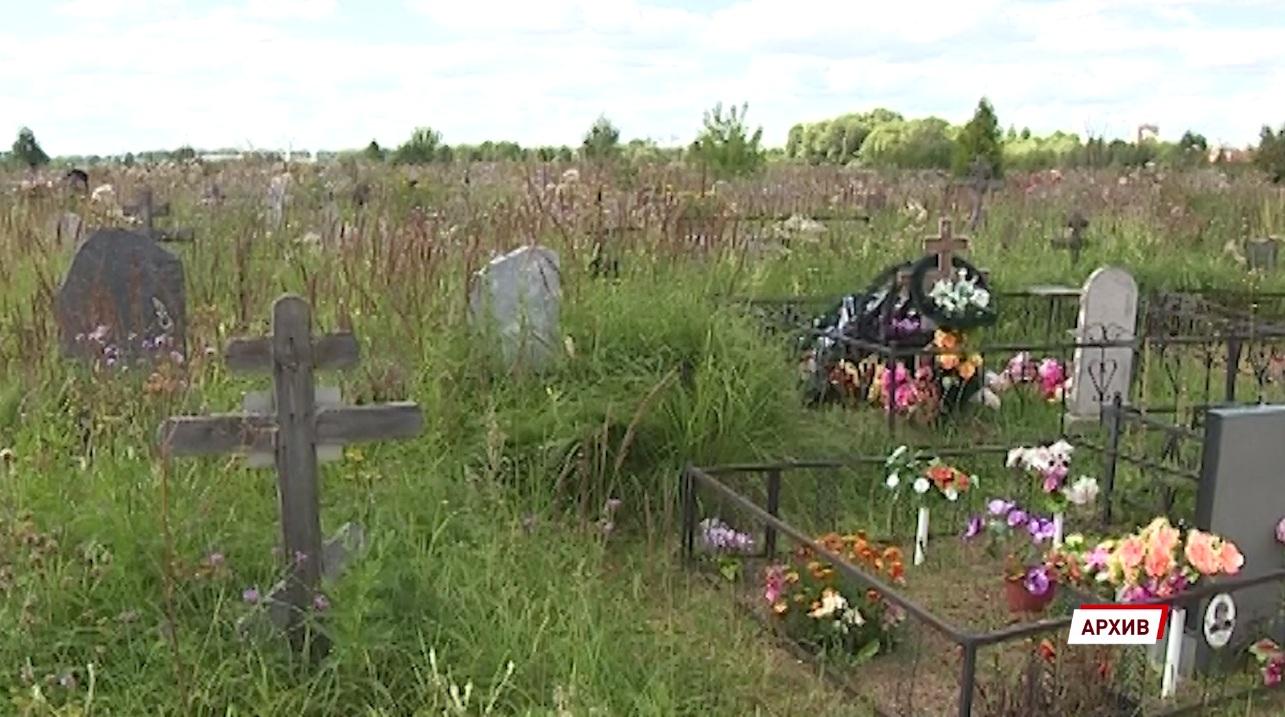 Земля только за копку могил: в ритуальном бизнесе Ярославля разразился скандал
