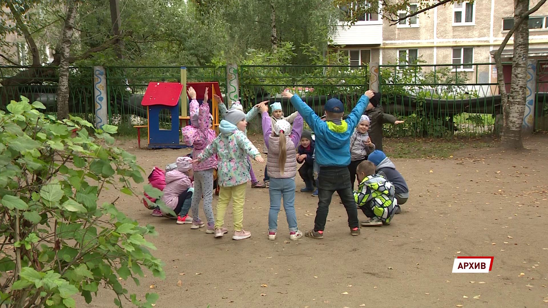 Ярославские семьи с детьми могут получить 5,5 тысяч рублей