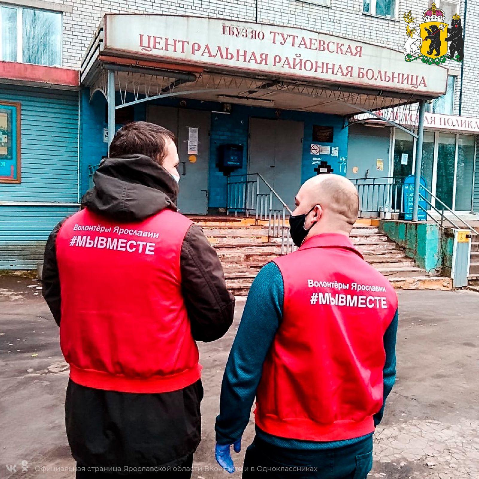 Волонтеры «МыВместе» возобновляют свою работу