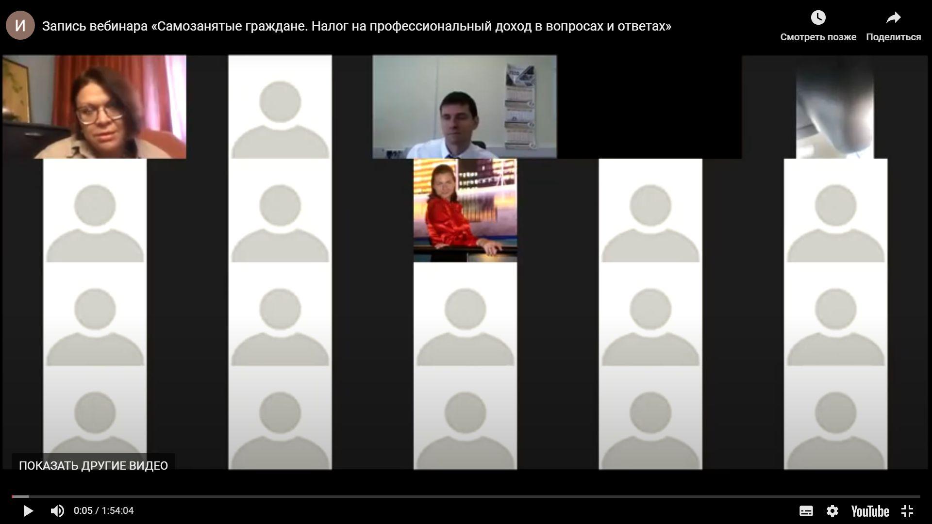 В Ярославской области более 4600 человек зарегистрировались в качестве самозанятых