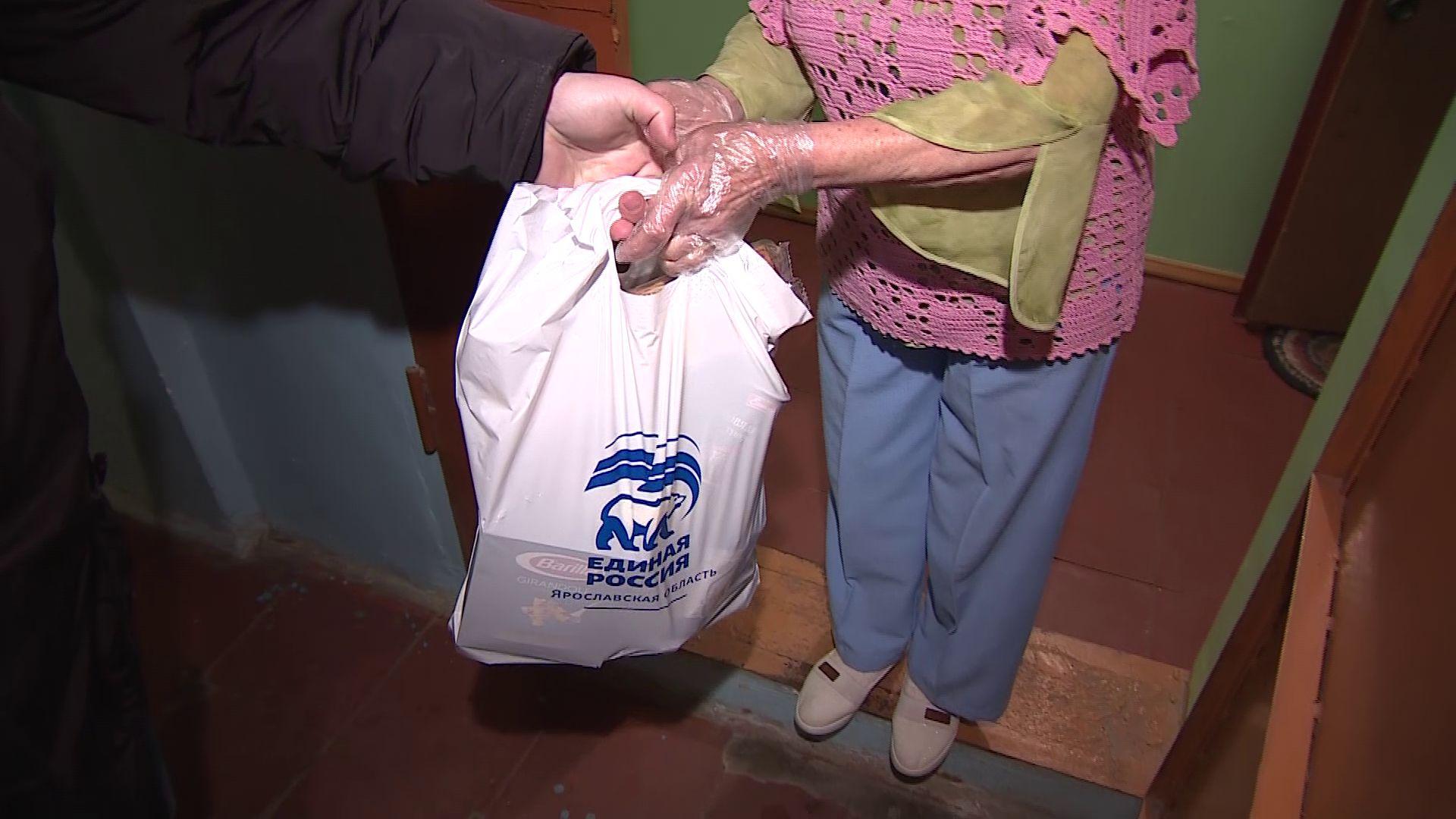 Волонтеры акции «Мы вместе» начали принимать заявки на помощь