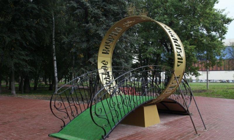 Проекты вертолетной площадки и крупнейшего биопарка презентуют власти Ярославля