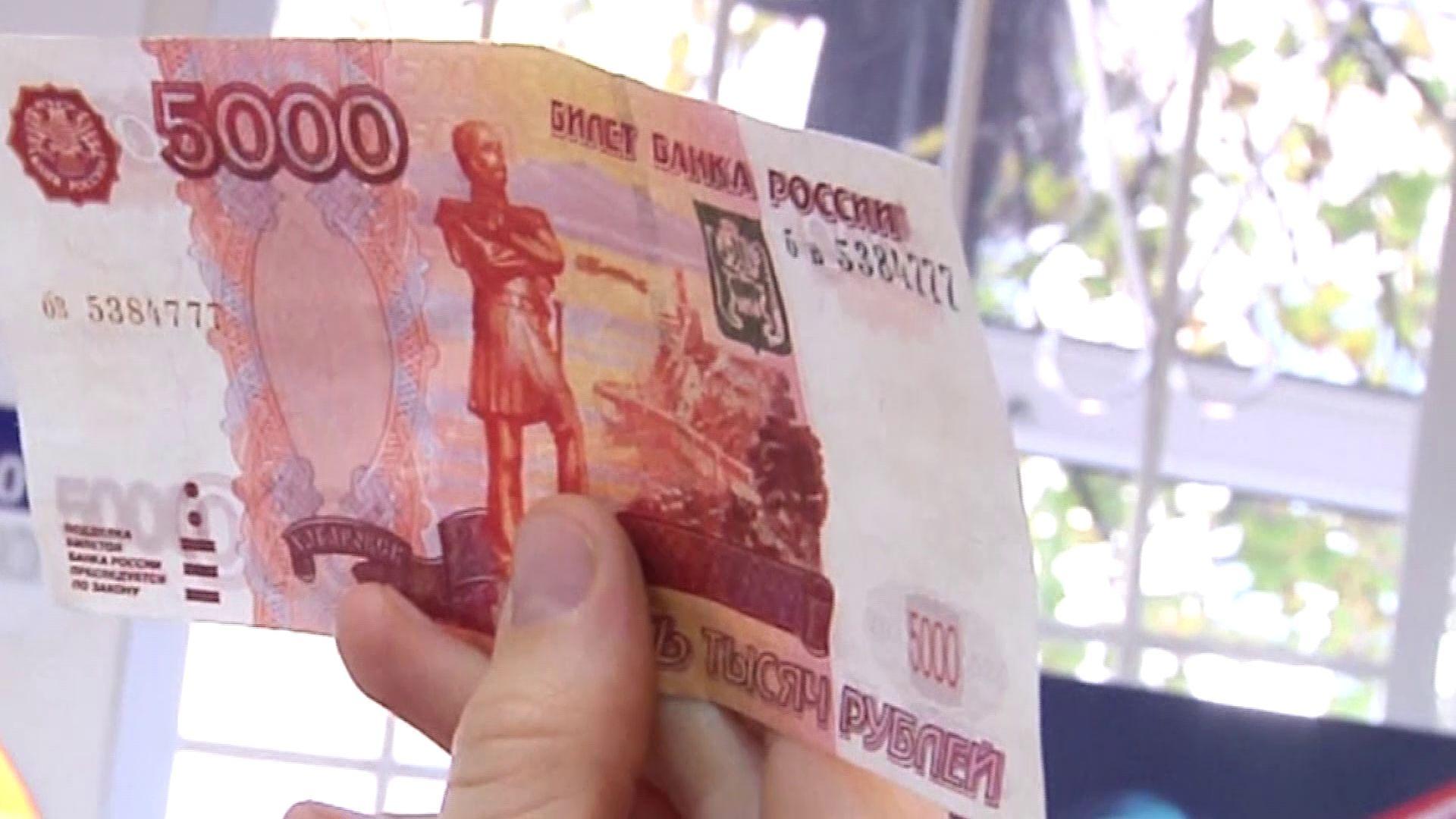 Житель Ростова может сесть в тюрьму за подделку денег