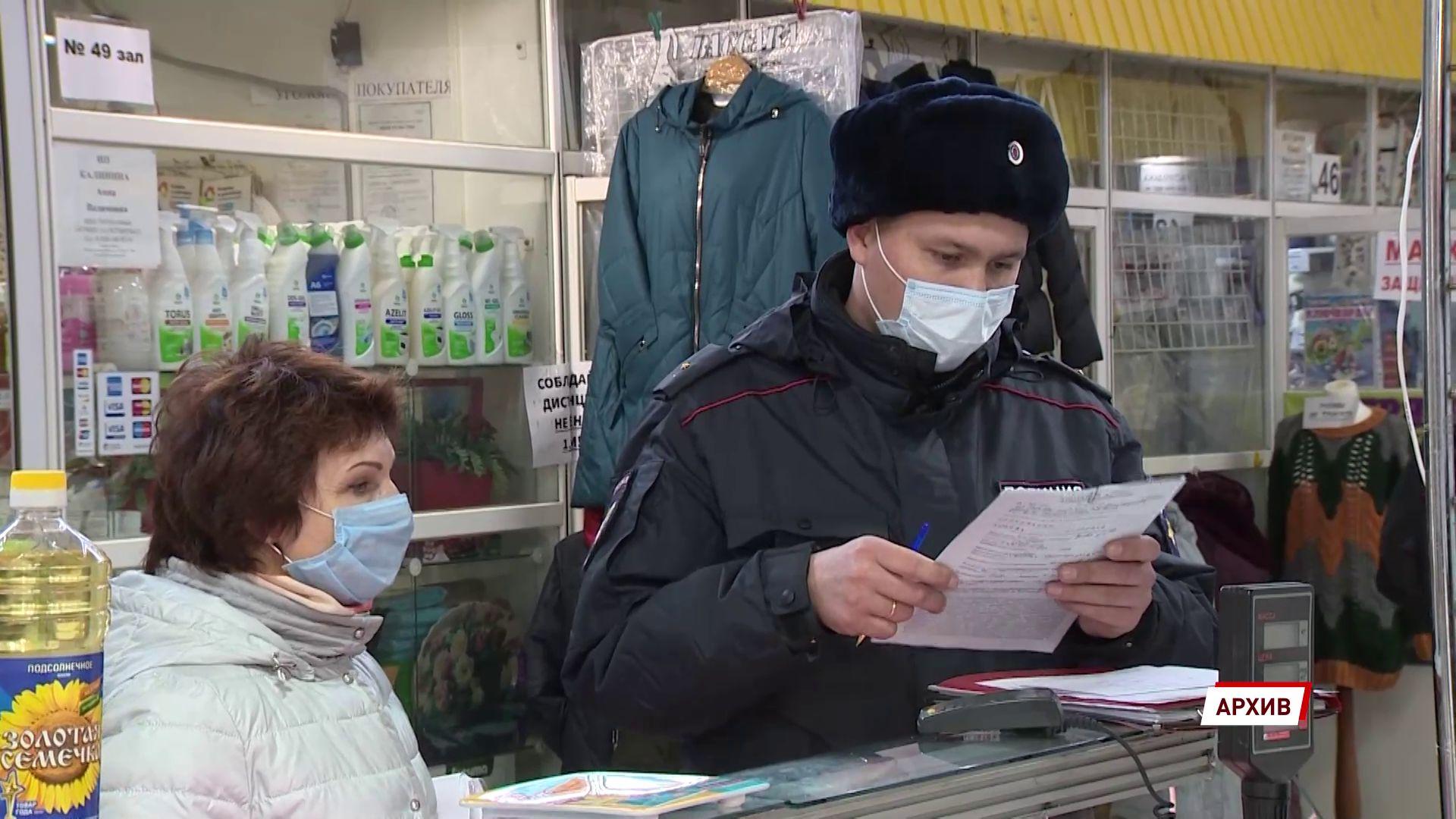 Предприятия и жители Ярославля заплатили свыше 430 тысяч рублей за нарушение масочного режима