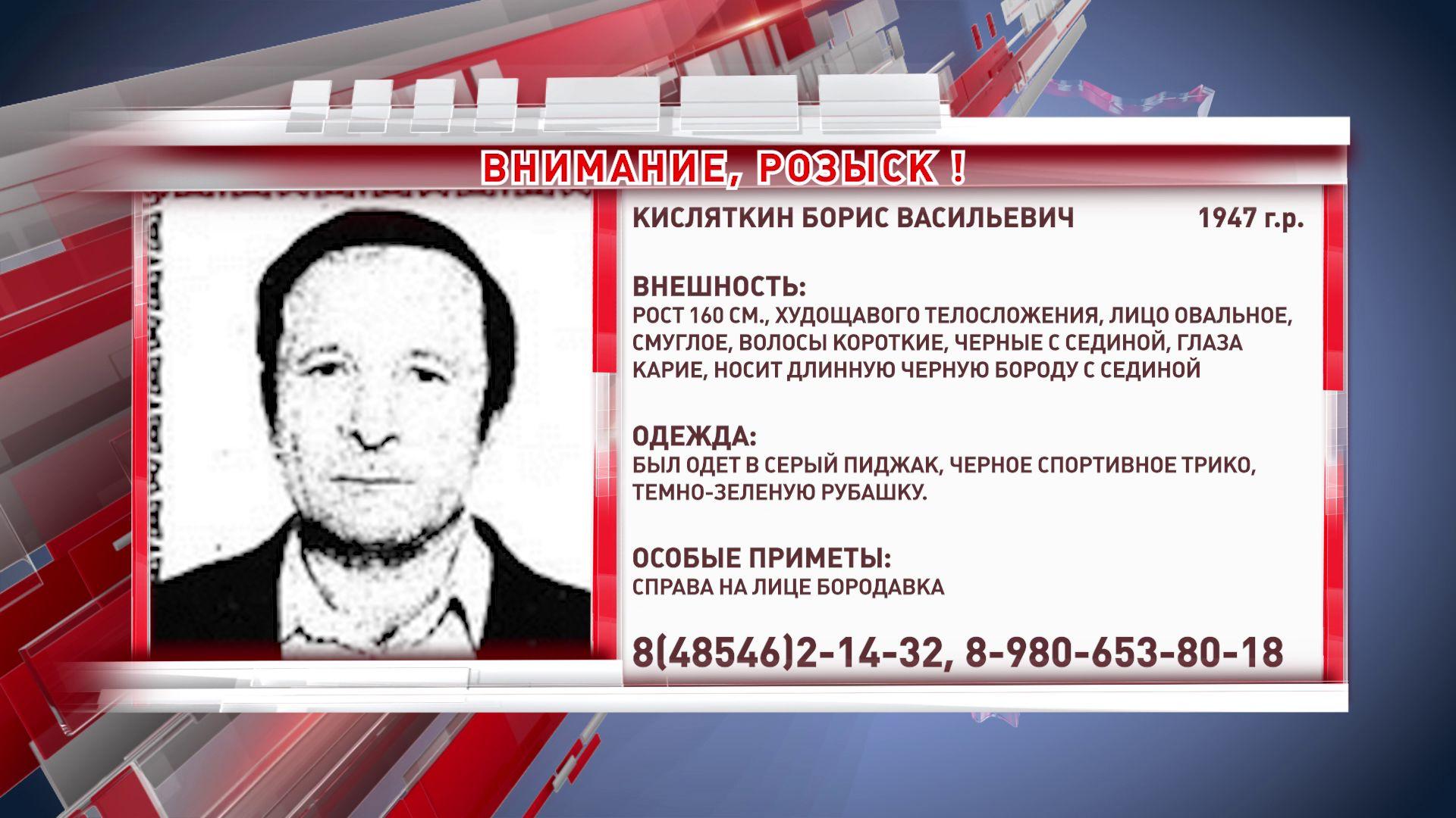 В Ярославле пропал 73-летний мужчина