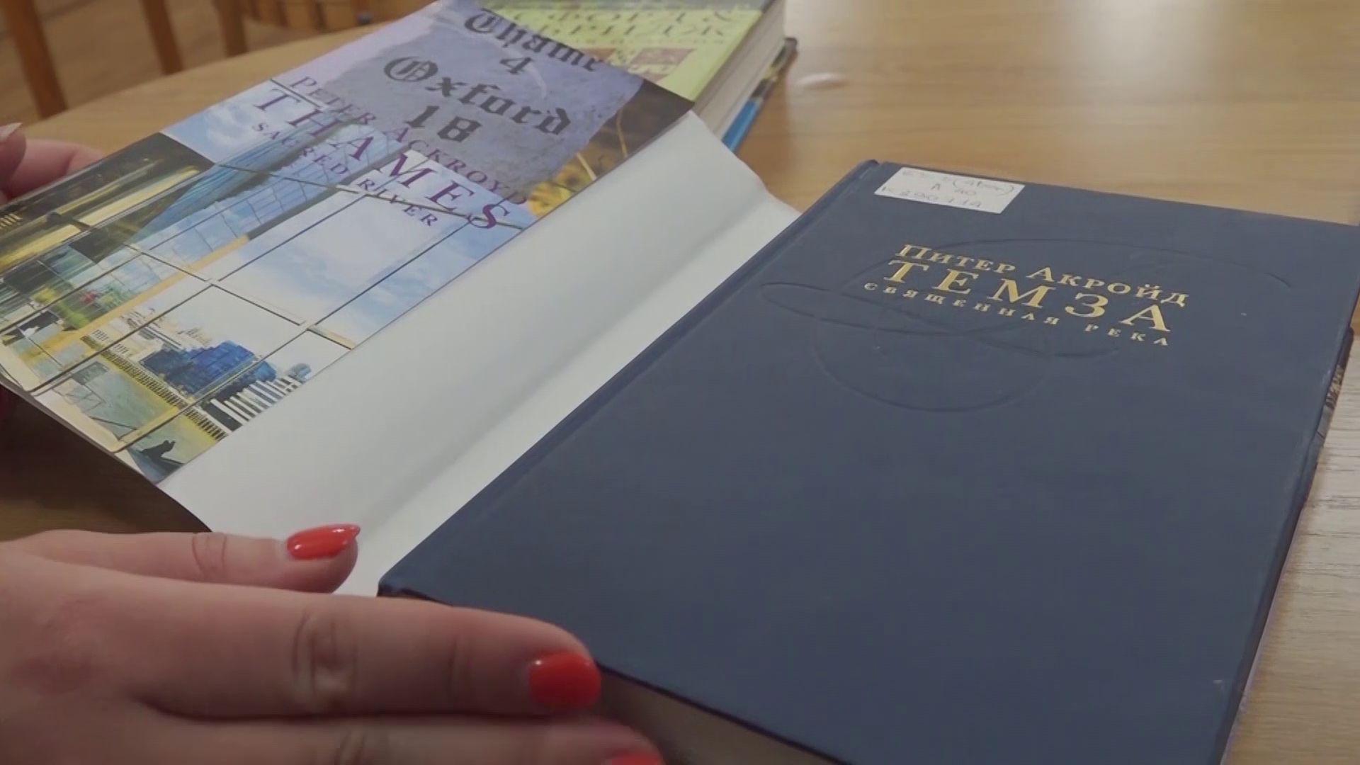 Утреннее шоу «Овсянка» от 24.11.20: читаем книги об Англии и учимся танцевать «Ча-ча-ча»